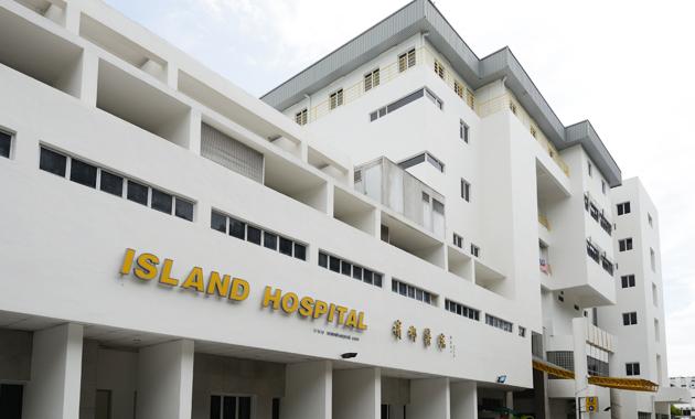 Island Hospital Penang, Salah Satu 'Medical Tourism' Di ...